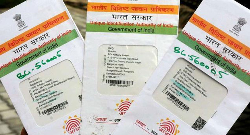 With these five simple steps you can link you PF account with Aadhaar card