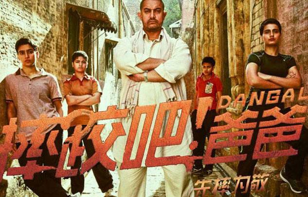 आमिर की इस फिल्म ने चीन में तोड़े सारे रिकार्ड