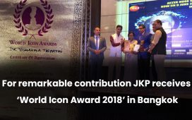 JKP, Jagadguru Kripalu Parishat, World Icon Awards 2018, World Icon Awards JKP, JKP President Vishakha Tripathi, Dr Vishakha Tripathi World Icon Awards 2018, Pratapgarh, Mangarh, Kunda, Uttar Pradesh, Regional news, Religious news, Thailand, Bangkok, M4U organisation