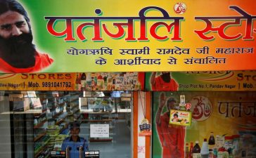 Patanjali, Baba Ramdev, Yoga Guru, Salespersons, Delivery persons, Delivery boys, Vacancies, Employment news, Jobs news, Recruitment news