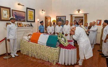 Atal Bihari Vajpayee, Former Prime Minister, Former Indian Prime Minister, Mortal remains of Vajpayee, BJP headquarters, National news
