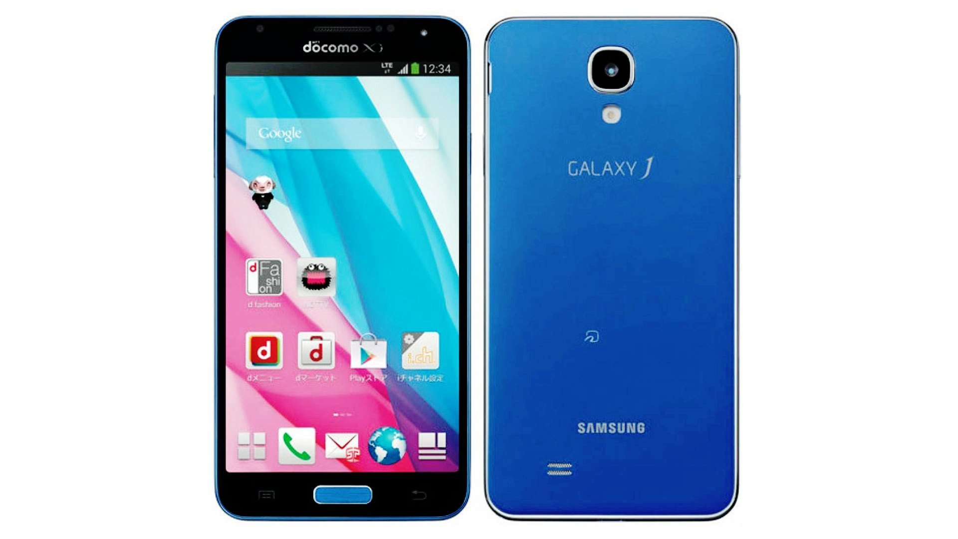 Samsung Set To Launch 2 Galaxy J Phones This Week In India At Rs 10k