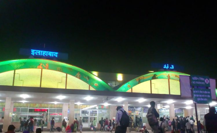 Allahabad, Prayagraj, Kumbh Mela, Lucknow, Uttar Pradesh government, Yogi Adityanath, UP Governor Ram Naik, Uttar Pradesh Chief Minister, Uttar Pradesh news, Regional news