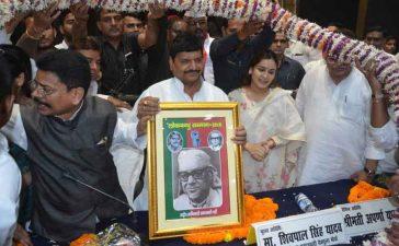 Aparna Yadav, Shivpal Singh Yadav, Akhilesh Yadav, Mulayam Singh Yadav, Prateek Yadav, Samajwadi Party, Samajwadi Secular Morcha, Daughter-in-law of Mulayam, Lucknow, Politics news