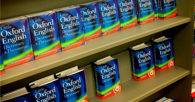 Oxford Dictionary includes Indian origin words like pyjamas