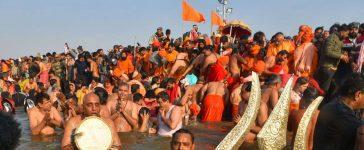 Kumbh Mela, Sangam, Paush Purnima, River Ganga, Prayagraj, Allahabad, Uttar Pradesh, Regional news