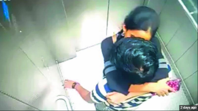 Intimate Videos Of Couple Caught Kissing Inside Lift Of Metro Station Leaked On Internet